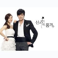 A Gentleman's Dignity OST -