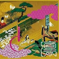 Genji Nostalgia - Rin'