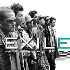 Pure / You're my sunshine - EXILE