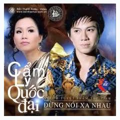 Playlist Cam Ly - Quoc Dai -