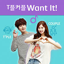 T'PLE COUPLE Want It! - Kyuhyun ft. Seohyun