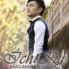 Album  - Khắc Anh