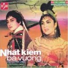 Nhất Kiếm Bá Vương - Various Artists
