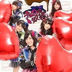 チョコの奴隷 (Choco no Dorei) - SKE48