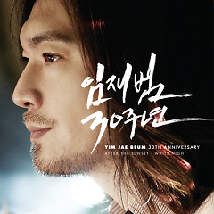 That Person That Love (CD1) - Yim Jae Bum
