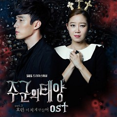 Master's Sun OST Part.3 - Hyorin