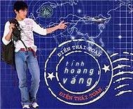 Tình Hoang Vắng - Điền Thái Toàn