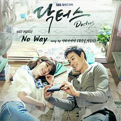 Album Doctors OST Part.1 - Kwon Sool Il,Park Yongin