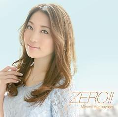 Lời bài hát được thể hiện bởi ca sĩ Minami Kuribayashi