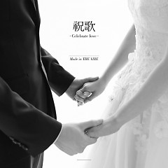 Celebrate Love - Vibe ft. 4Men ft. Ben ft. Im Se Joon ft. MIIII