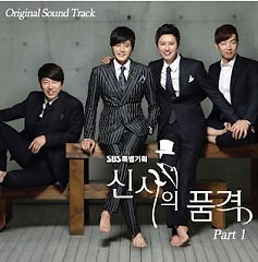 A Gentleman's Dignity OST Part.1 - Kim Tae Woo