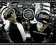 SpaceShip (Digital Single 2011) - LK ft. Andree