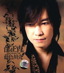 Album  - Thai Chính Tiêu