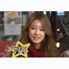 ji yeon luôn là ngôi sao chiếu sáng trong tâm hồn mình -