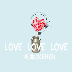 Love Love Love - Xeho