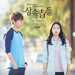 The Heirs OST Part.3 - Lee Chang Min ft. VIXX