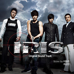 Iris OST - Various Artists