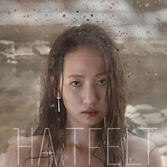 Me? (1st Mini Album) - HA:TFELT (Ye Eun)