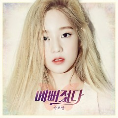 Beautiful - Park Bo Ram
