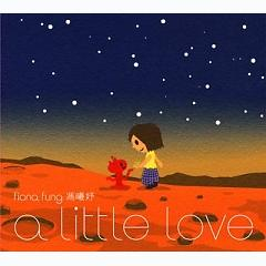 A Little Love (2008) -