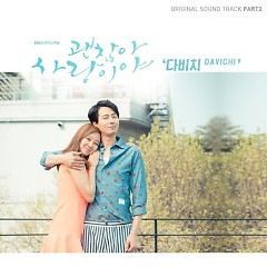 It's Okay, That's Love OST Part.2 - Davichi