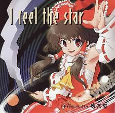 I feel the star - Ukyouya