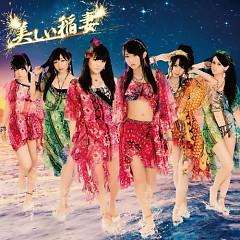 美しい稲妻 (Utsukushii Inazuma) - SKE48