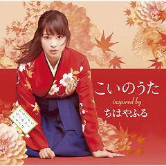 Album Koi no Uta ~ inspired by the film 'Chihayafuru' - Various Artists