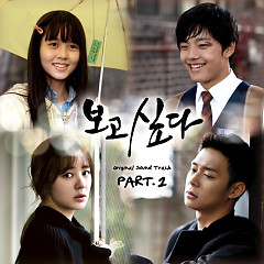Missing You OST Part.2 - Jung Dong Ha