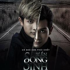 Album Bí Ẩn Song Sinh OST