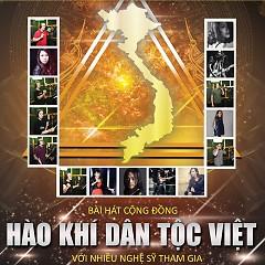 Album Hào Khí Dân Tộc Việt - Đông Duy ft. Various Artists