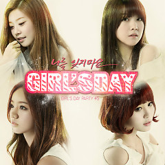 Girl's Day Party #5 - Girl's Day