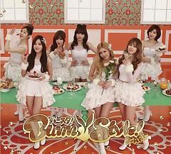 Album Bunny Style (Type-B) - T-ARA