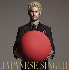 Lời bài hát được thể hiện bởi ca sĩ Ken Hirai