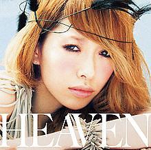 Heaven - Miliyah Kato