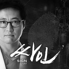 Sign OST Part.2 - Yim Jae Bum
