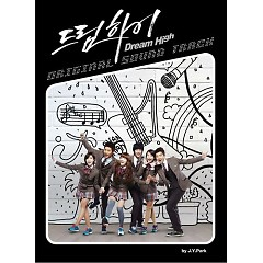 Dream High OST Part 7 - Various Artists