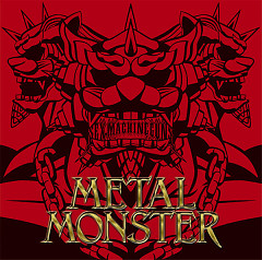 METAL MONSTER - SEX MACHINEGUNS