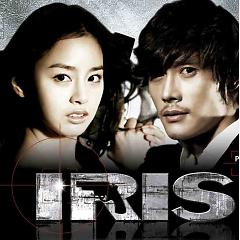 Mật Danh Iris OST -