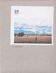 Album 依然 / Vẫn - Lý Kiện