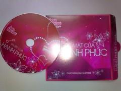 H2T - Bí Mật Của Hạnh Phúc 2 - Various Artists