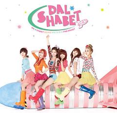 Pink Rocket - Dalshabet
