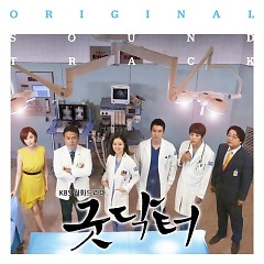 Album Good Doctor OST - Various Artists