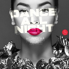 Dance All Night (Single) - Hồ Ngọc Hà,Addy Trần