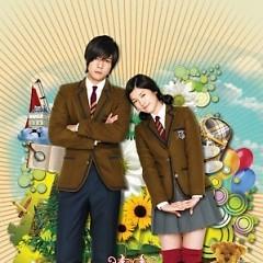 Lời bài hát được thể hiện bởi ca sĩ Kim Hyun Joong