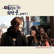 Marry Stayed Out All Night OST (Part 1) - Jang Geun Seuk
