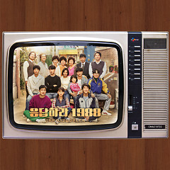 Album Reply 1988 OST - Various Artists
