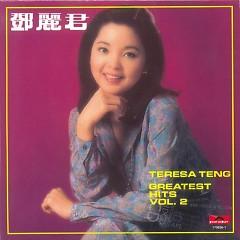Album Greatest Hits Vol.2 (CD2) - Đặng Lệ Quân