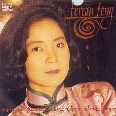 难忘的Teresa Teng/ Đặng Lệ Quân Khó Quên (CD2) - Đặng Lệ Quân