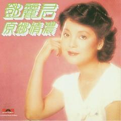 Album 原乡情浓/ Quê Hương Đậm Tình - Đặng Lệ Quân